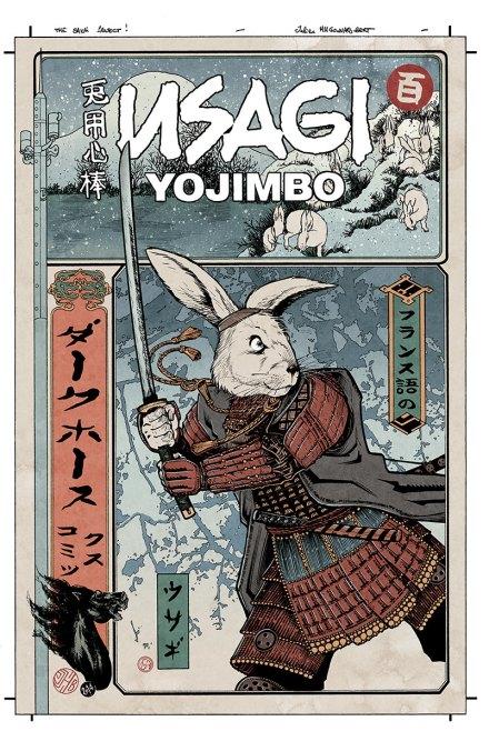 yojimbo-by-julien-hugonnard-bert